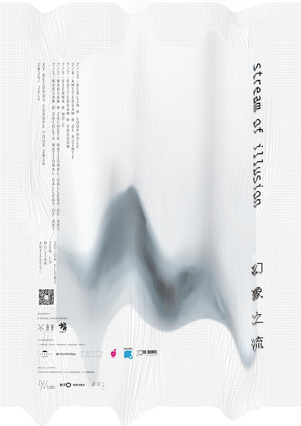 Stream of Illusion- XY Records Europe tour. Poster / KV Design (2016)